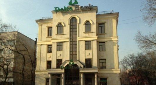 Национальный Банк РК продлил приостановление действия лицензии Delta Bank