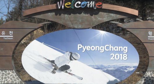 Южная Корея предложила провести часть Олимпийских игр-2018 на территории КНДР