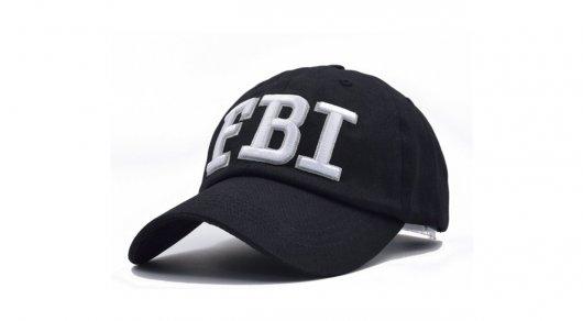Аналог ФБР предложили создать в Казахстане
