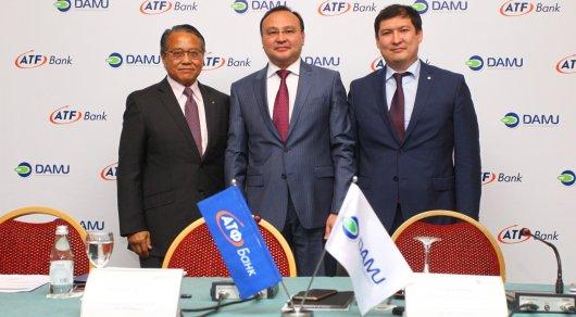 АТФБанк поддержал программу Фонда