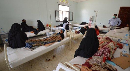 ООН заявила о более 200 тысячах заболевших холерой в Йемене