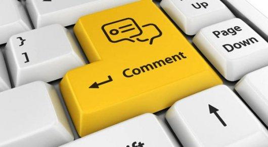 Какую ответственность несут комментаторы в интернете, рассказали в МИК РК