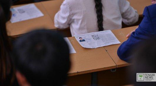 Озвучены итоги шестого дня ЕНТ в Казахстане