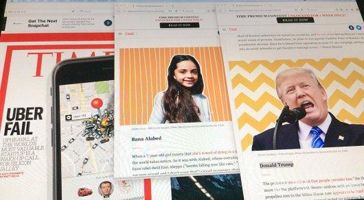 Time признал Трампа и девочку из Сирии самыми влиятельными людьми интернета