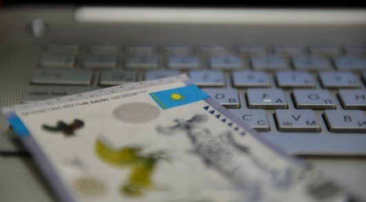 Экономиста смутила позиция Нацбанка РК по выдаче микрокредитов в Интернете