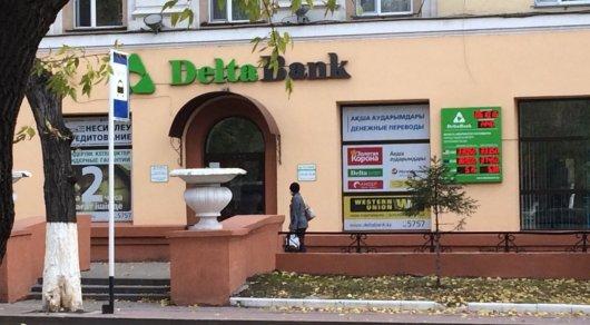 Delta Bank закрыл свои филиалы в семи городах Казахстана