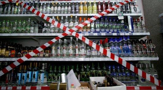 Жители нескольких сел в Кыргызстане отказались от спиртного