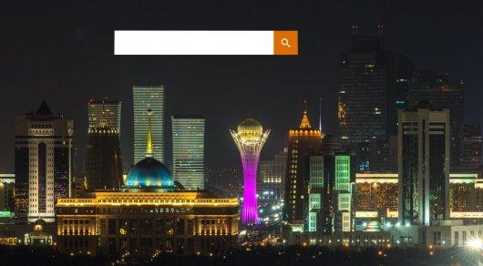 Национальный день Китайская республика открылся наЭКСПО-2017 вАстане