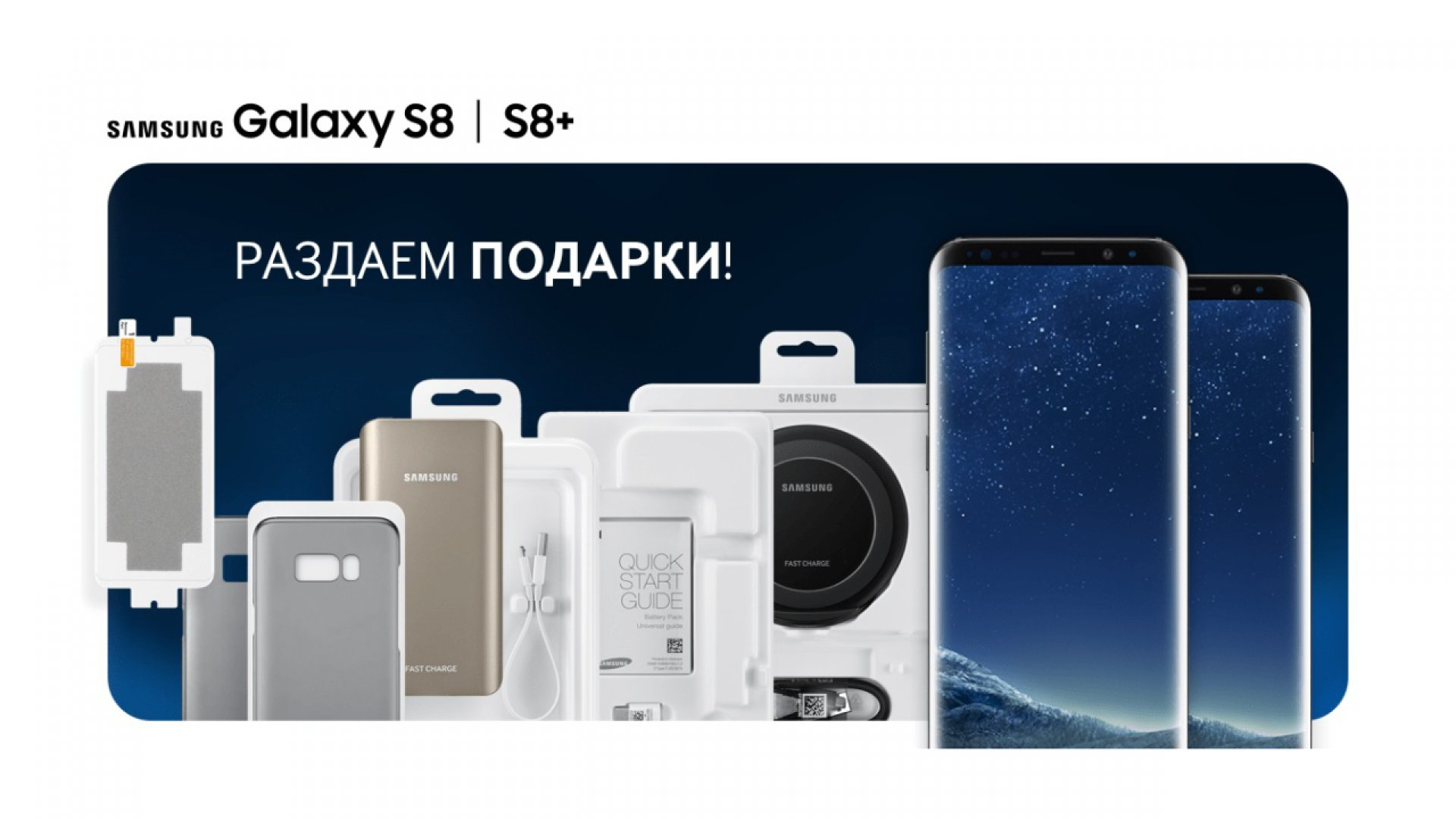 Мобильные телефоны, смартфоны Samsung цены в Москве 82