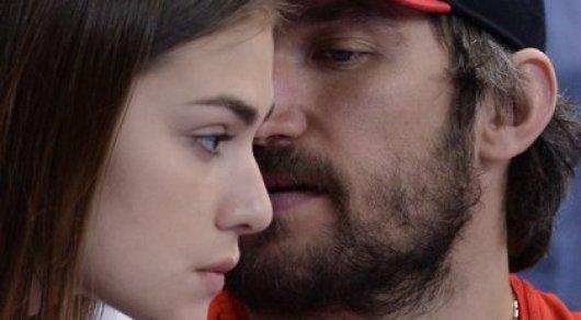 Хоккеист Овечкин сыграл свадьбу с дочерью знаменитой актрисы