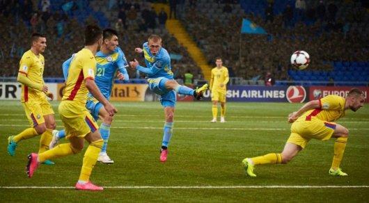 Из-за опасений пустых кресел Румыния перенесла матч с Казахстаном на маленький стадион