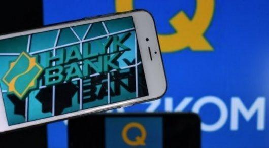 Halyk и Qazkom объединяют банкоматные сети