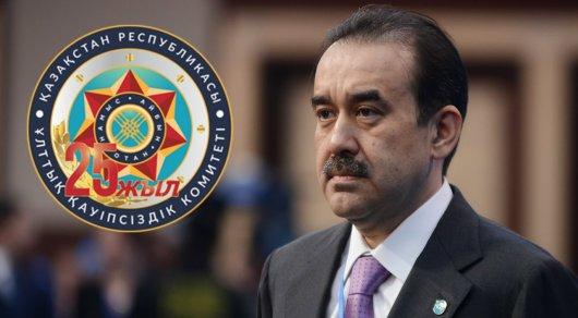 Нурсултан Назарбаев— КНБ: Быть начеку и«держать порох сухим»
