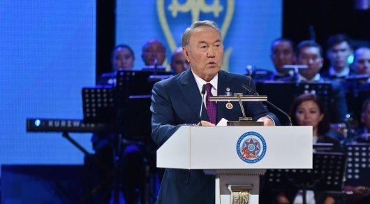 Назарбаев: Недоброжелатели есть и внутри страны