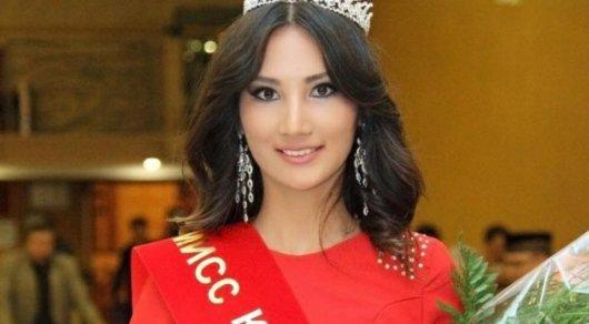 """""""Мисс Кыргызстан"""" скончалась после продолжительной болезни"""
