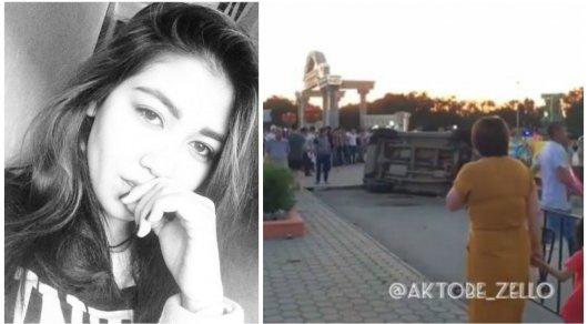 Сестра погибшей в парке Первого Президента обратилась к казахстанцам