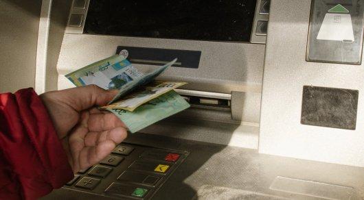 Проблемы со снятием наличных в банкоматах объяснили в Qazkom