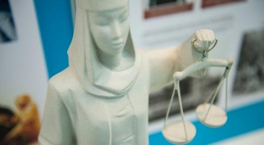 Судью в Астане привлекли к ответственности за вызов на процесс экспертов ООН