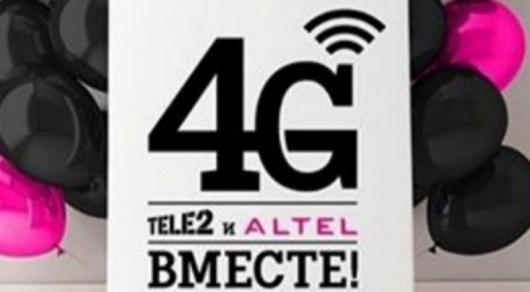 В Tele2 и Altel рассказали, где проводятся технические работы