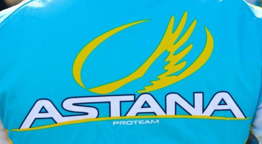 Казахстанцы в составе