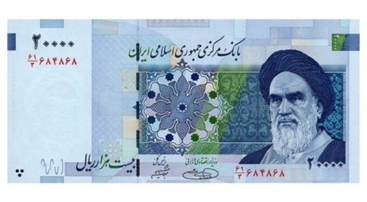 Иран переходит на новую валюту