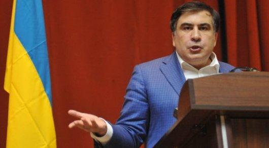 В Киеве назвали причину лишения гражданства Саакашвили