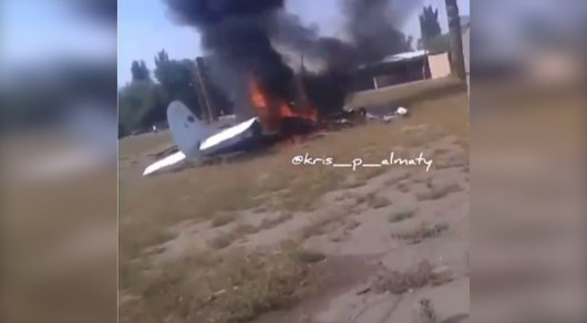 Названы имена погибших в крушении Як-12 в Алматинской области