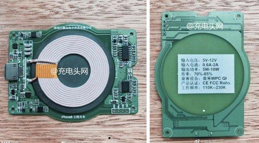 Фото предполагаемой беспроводной зарядки iPhone 8 появились в Сети