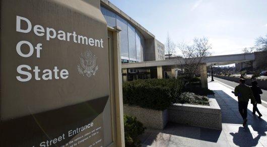 США отреагировали на решение России о высылке американских дипломатов