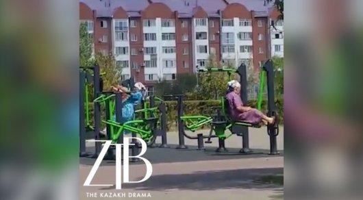 Видео с пенсионерками из Астаны вдохновило пользователей Казнета
