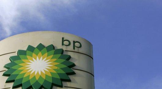 Стоимость нефти не будет превышать 55 долларов за баррель в 2018 году - финдиректор BP
