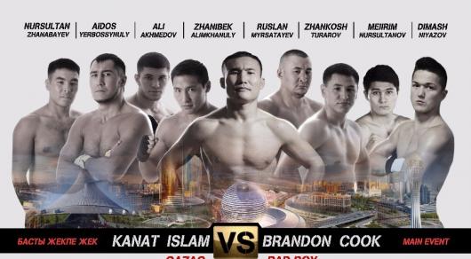 Стала известна стоимость билетов на бой Каната Ислама с Брэндоном Куком