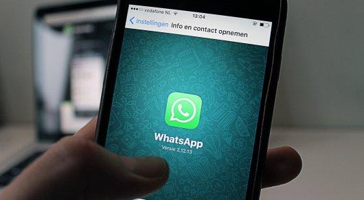 ПользователейWhatsApp предупредили о новойфишинговой атаке