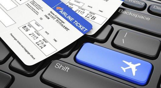 Как в Казахстане будут снижать цены на авиабилеты
