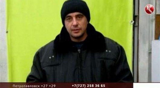 Тело пропавшего 8 месяцев назад бизнесмена обнаружили в Алматинской области