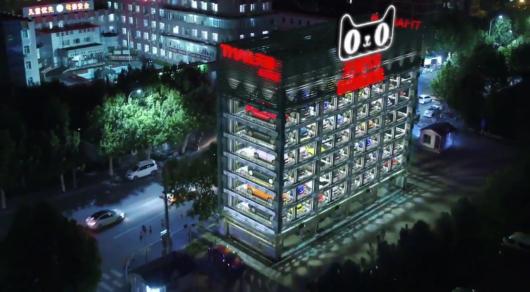 Alibaba запустит в Китае многоэтажный автомат по продаже автомобилей