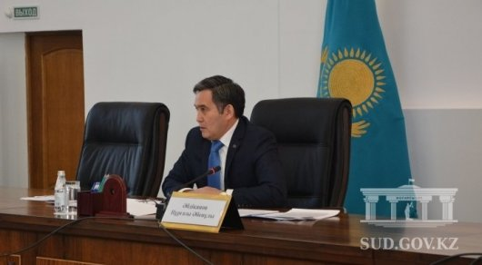 Председатель Алматинского горсуда: