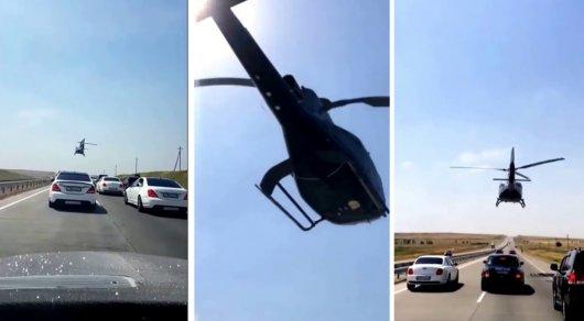 Участников кортежа с вертолетом в ЮКО наказали