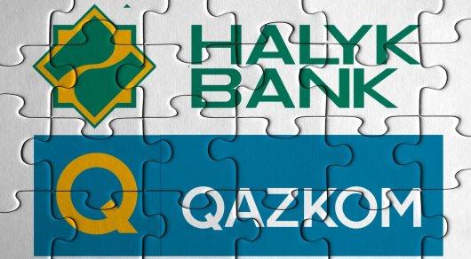 Вернули Нацбанку 800 миллиардов тенге сразу после покупки Qazkom - Шаяхметова