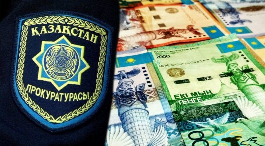 Как в Казахстане учат возвращать деньги в страну