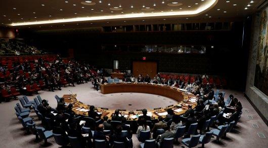 Совет безопасности ООН ужесточил санкции против КНДР