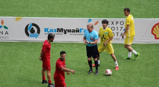 Сборная Казахстана проиграла Португалии в матче за