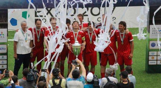 Сборная России выиграла EXPO-2017 Football Cup в Астане
