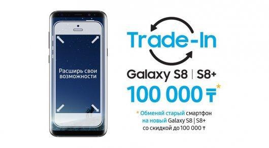 Вweb-сети интернет  появилось изображение аккумулятора Самсунг  Galaxy Note 8 ёмкостью 3300 мА·ч
