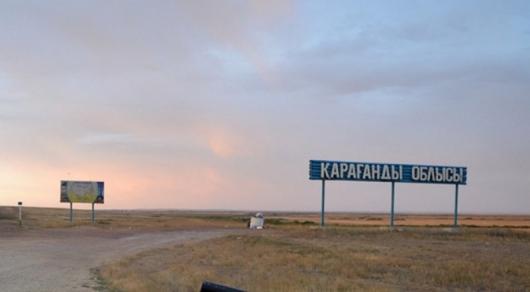 В Карагандинской области переименуют три села и 45 улиц