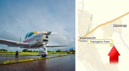 На месте авиакатастрофы под Алматы работают спасатели и пожарные