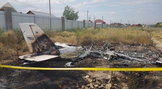 Начато досудебное расследование по авиакатастрофе под Алматы