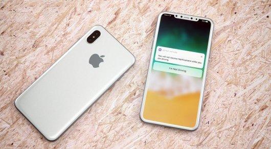 Раскрыто главное нововведение iPhone 8