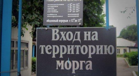 Родные не могут похоронить брата Виктора Цоя в Алматы: нет денег