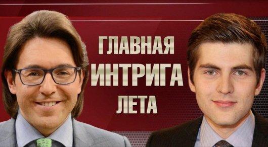 1-ый канал снял «Пусть говорят» сДмитрием Борисовым вместо Малахова
